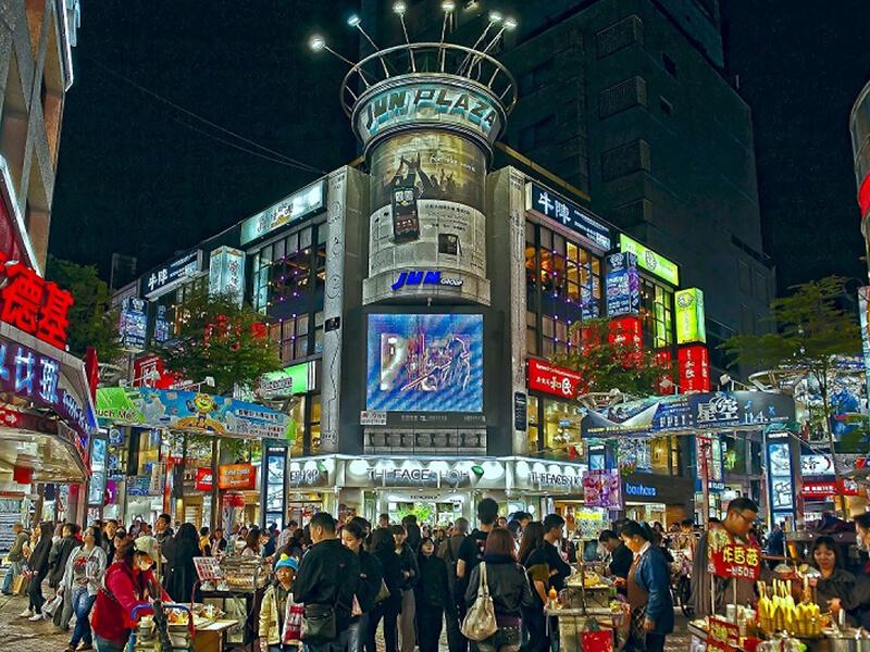 Học tiếng Đài Loan