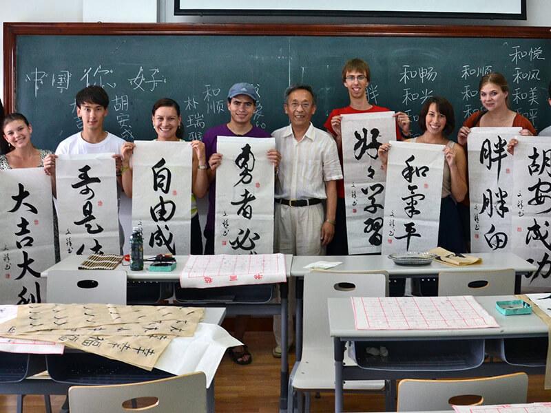Học tiếng tại Đài Loan