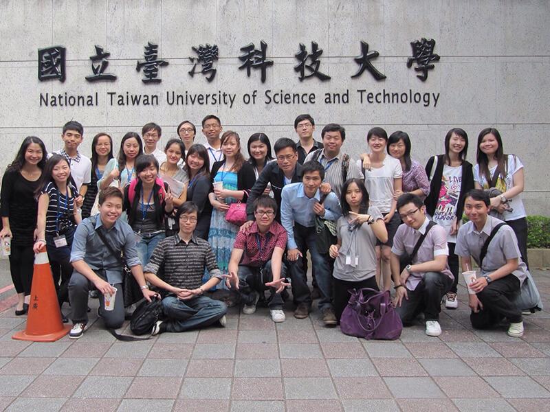 Học bổng ở Cao Hùng