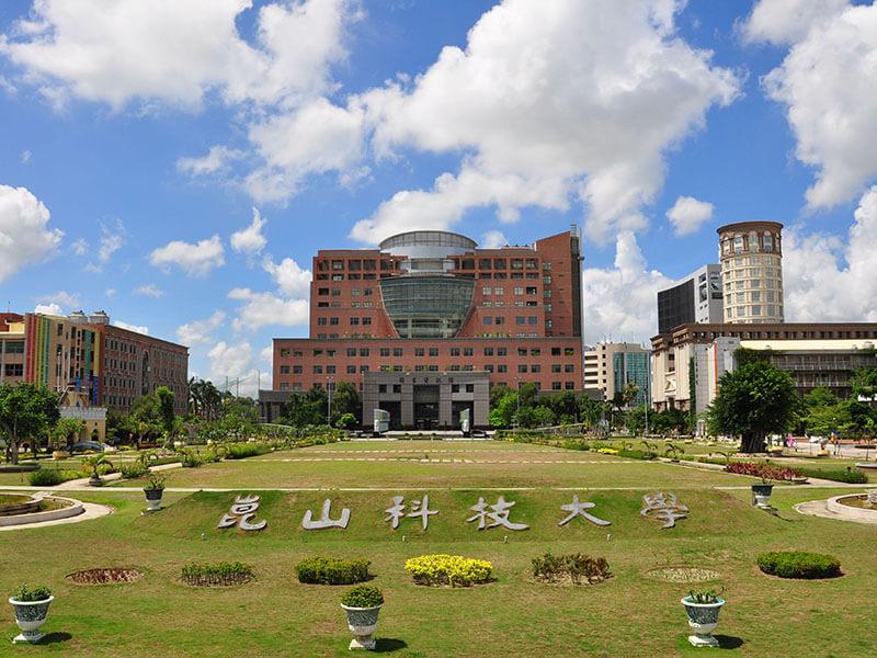 Đại học Đài Loan
