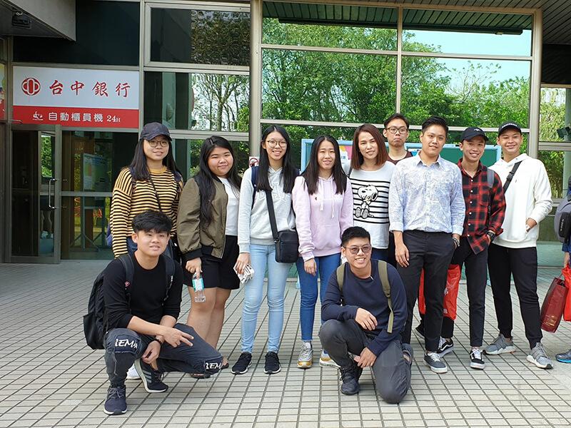ĐH chuyên ban Đài Loan