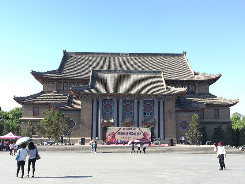 Đại học Hà Nam TQ