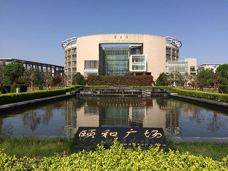 Đại học Trung Quốc