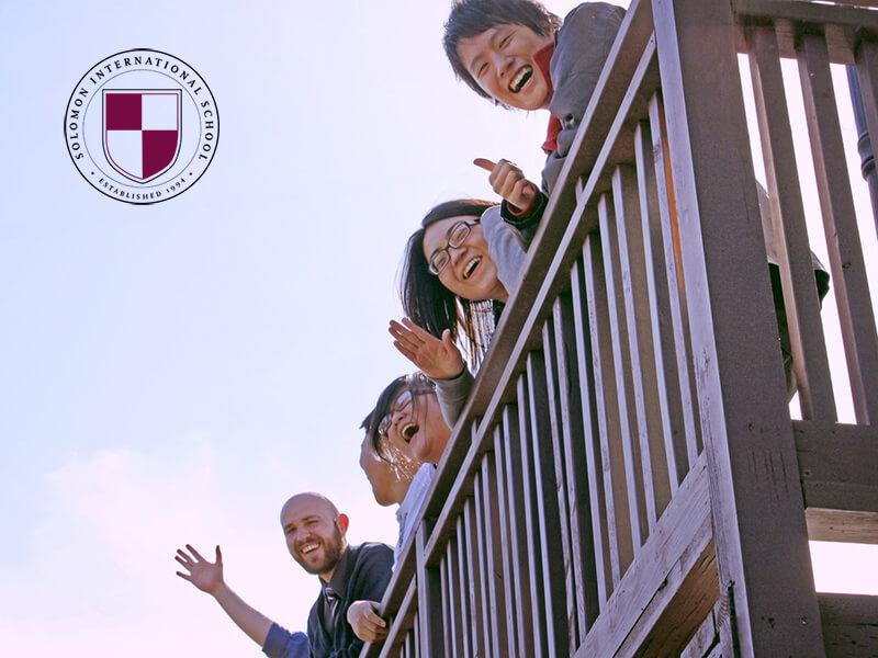Trường SIS Mỹ