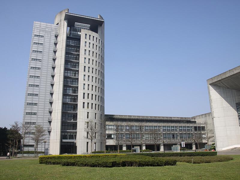 Đại học Nguyên Trí