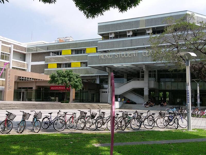 Đại học Thành Công