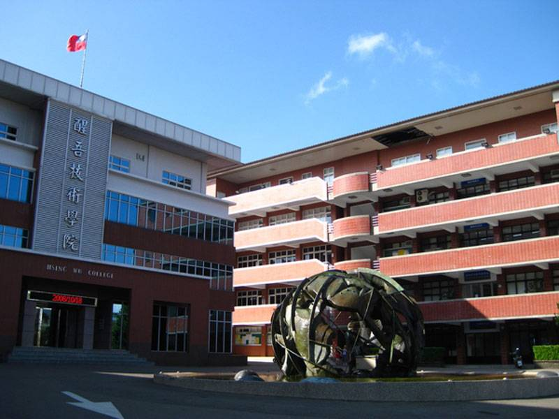 Đại học Tỉnh Ngô
