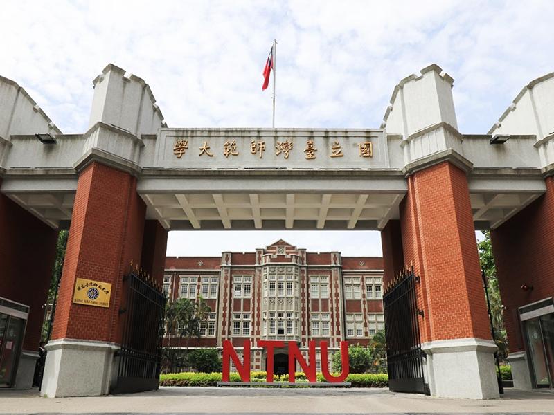 Du học thạc sĩ Đài Loan